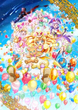 (C)2016 映画魔法つかいプリキュア!製作委員会