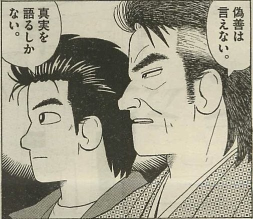 山岡士郎の画像 p1_8