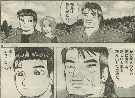 山岡士郎の画像 p1_17